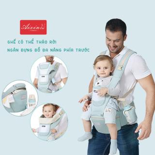 Địu em bé có bệ ngồi chống gù 9 tư thế thoáng mát Aixintu Forbaby cho bé sơ sinh đến 36 tháng tải trọng 20kg thumbnail