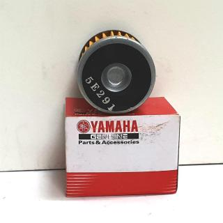 Lọc Nhớt Xe Máy Yamaha thumbnail
