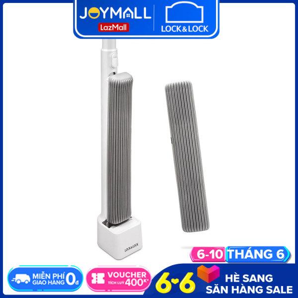 Đầu Cây Lau Nhà Pva Lock&Lock ETM481RFL - Mixed 327 x 60 x 40 mm, Hàng Chính Hãng - JoyMall