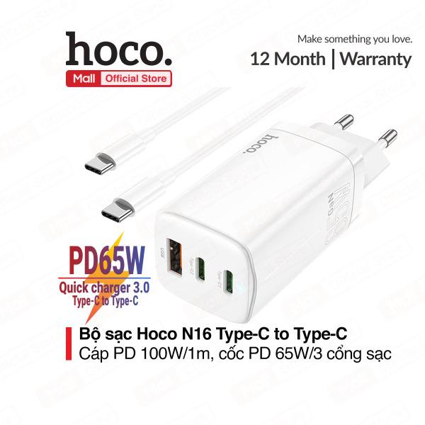 Bộ sạc Hoco N16 GaN 65W 3 cổng ( 2 Type-C + 1 USB ) kèm cáp Type-C to Type-C 100W, Q.C 3.0, hỗ trợ sạc laptop công suất cao, dây dài 1m