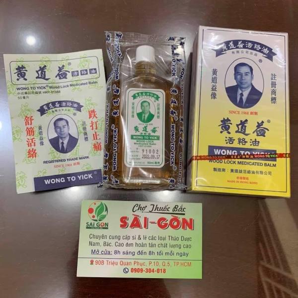 Dầu nóng Wong To Yick Huỳnh Đạo Ích Hong Kong 50ml giá rẻ