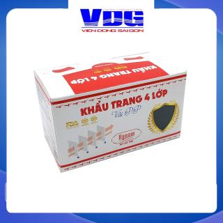 Khẩu trang y tế 4 lớp vải không dệt Hynam - (50 cái hộp) - Màu đen thumbnail