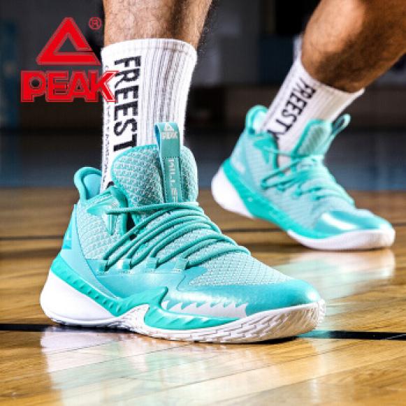 Giày bóng rổ PEAK Streetball Master DA920231 giá rẻ