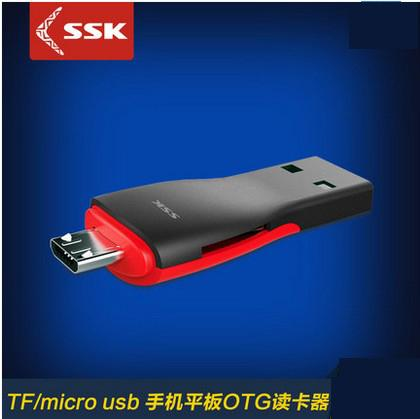 SSK Yu SCRS600 TF/MicroSD Điện Thoại Di Động Máy Tính Bảng Có OTG Khăn Quàng Hai Tác Dụng Đầu Đọc Thẻ Xách Tay Nhỏ Gọn USB