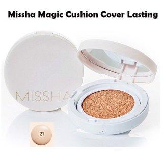 (Sẵn - Cho da dầu) Phấn Nước Missha Magic Cushion Cover Lasting SPF50+ PA+++ 15g thumbnail