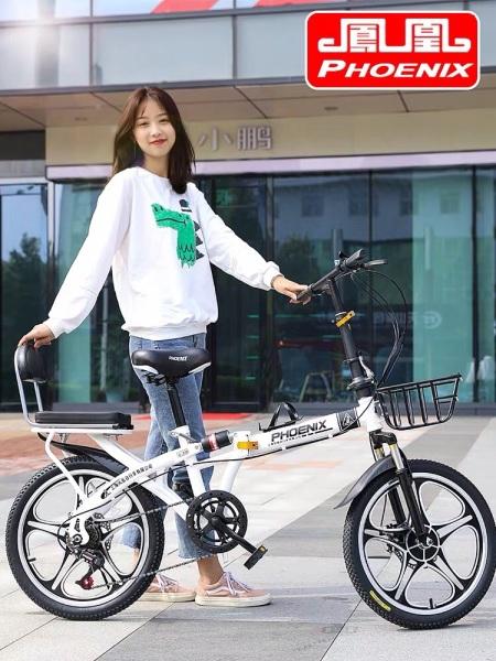 Phân phối Xe đạp gấp 20 icnh, chính hãng Phượng Hoàng