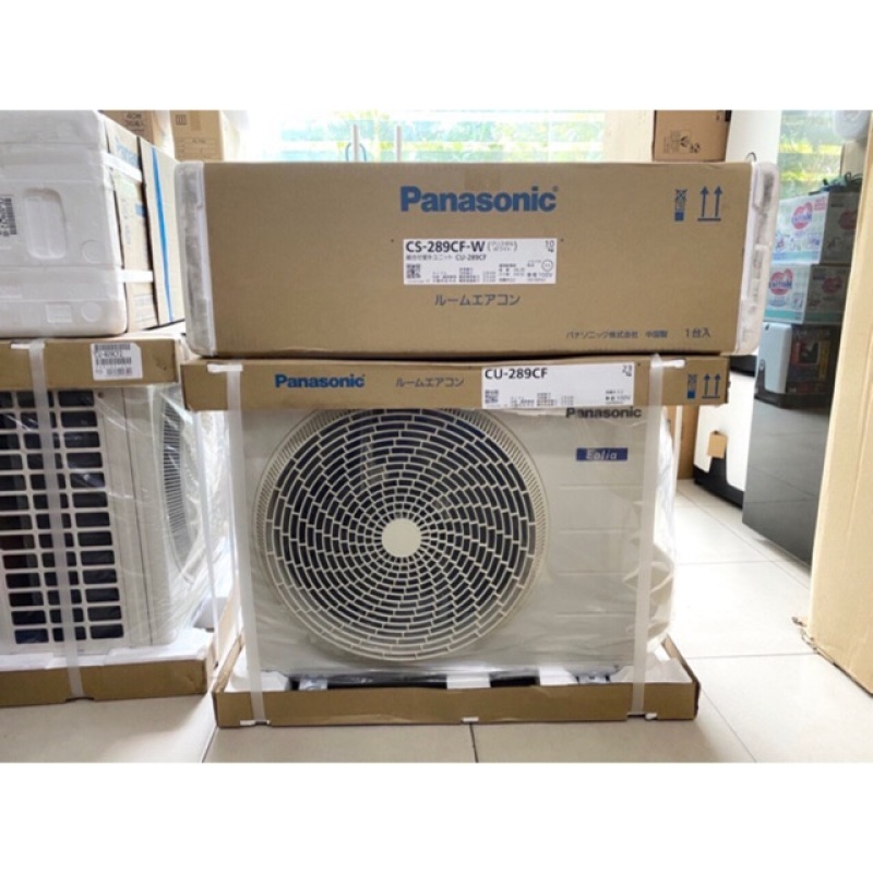 Điều hòa nhật Panasonic 12.000Btu: CS-289CF sản phẩm tốt chất lượng cao cam kết như hình độ bền cao xin vui lòng inbox shop để được tư vấn thêm về thông tin chi tiết sản phẩm