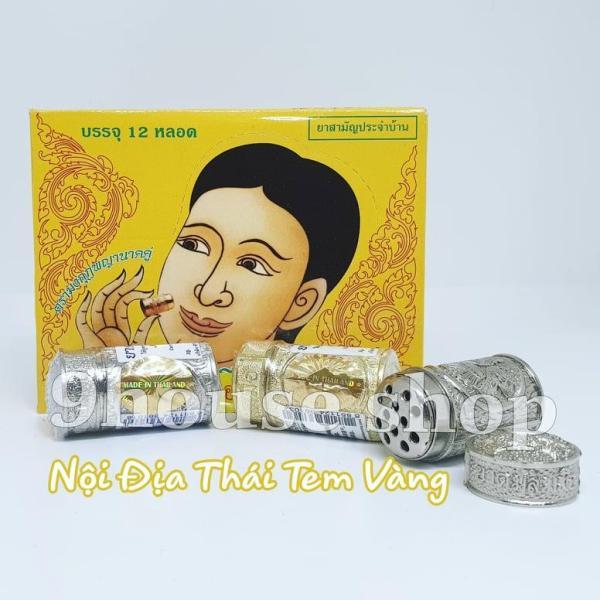 (Màu Bạc) 01 Ống Hít Jarungjit Xoang Mũi Dị Ứng Thái Lan