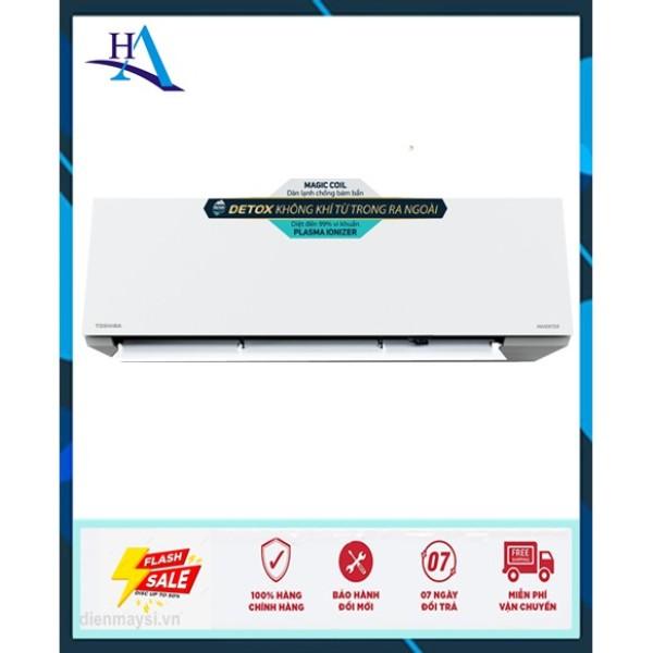 MÁY LẠNH TOSHIBA INVERTER 2 HP RAS-H18E2KCVG-V (Miễn phí giao tại HCM-ngoài tỉnh liên hệ shop)