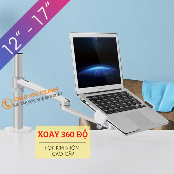 Bảng giá Giá Treo OL 1S Kẹp Đỡ Laptop - Macbook - Ipad 12 - 17 Inch / Giá Treo Màn Hình Máy Tính 17 - 32 Inch / Hợp Kim Nhôm Phong Vũ