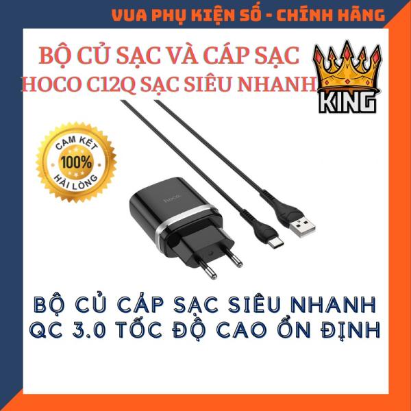 Bộ Sạc Nhanh QC3.0 Hoco C12Q - 18W - Chân Type C