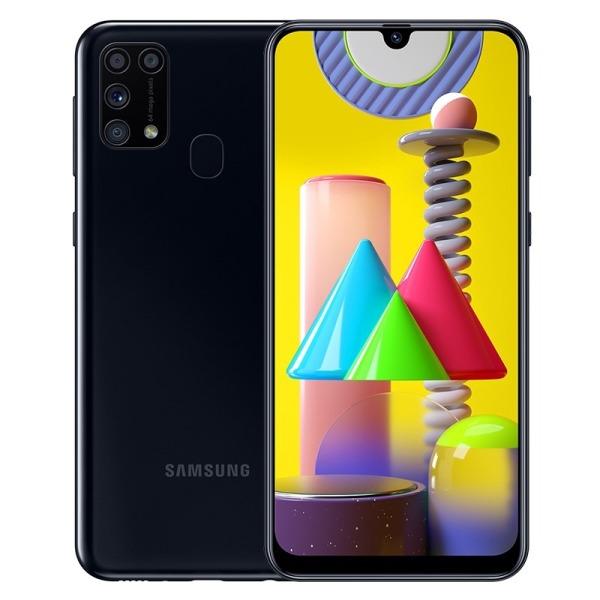Điện thoại Samsung Galaxy M31 6GB/128GB - Pin khủng 6000mAh - Hàng Chính Hãng