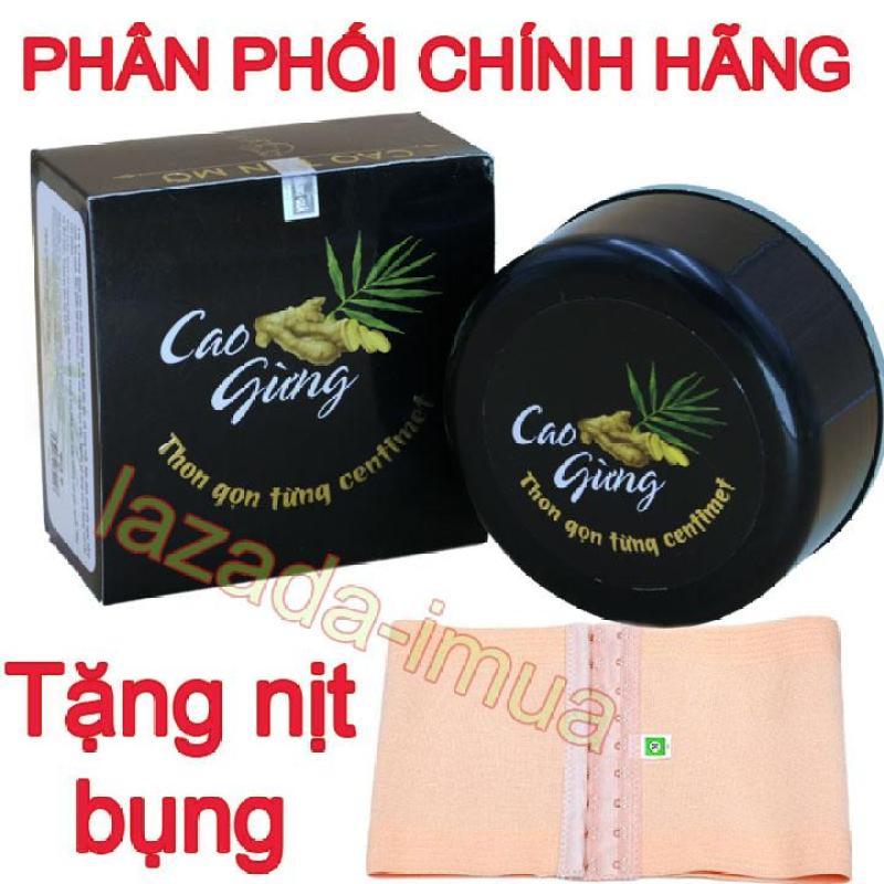 Cao Gừng Tan Mỡ MC Cát Tường 200g giúp giảm mỡ bụng Tặng NỊT BỤNG nhập khẩu