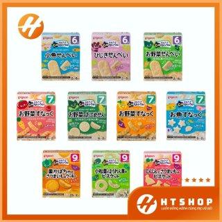 Bánh Ăn Dặm Pigeon Nội Địa Nhật Bản Cho Bé Từ 6 Tháng Tuổi Hộp 63 Gram thumbnail