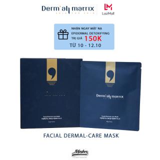 DERMALL MATRIX - Mặt nạ Facial Dermal care (Hộp 4 miếng) thumbnail
