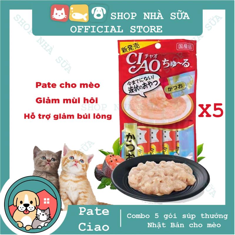 [Lấy mã giảm thêm 30%][Combo 5 gói] Pate - Súp thưởng CIAO Churu Cho Mèo - 4 thanh/gói