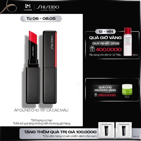 Son bán lì Shiseido VisionAiry Gel Lipstick 1.6g cao cấp