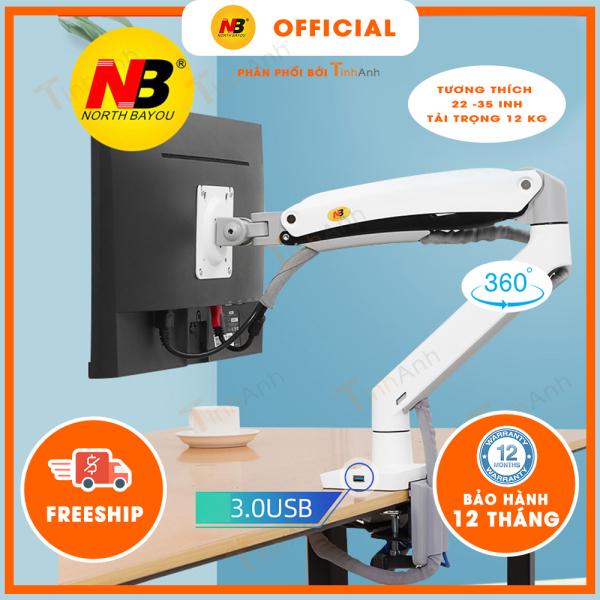 Bảng giá Giá treo màn hình máy tính Cao Cấp F100A ❤️ (22 - 35 inch) ❤️ Arm màn hình tải trọng 12Kg Mẫu mới 2021 Phong Vũ