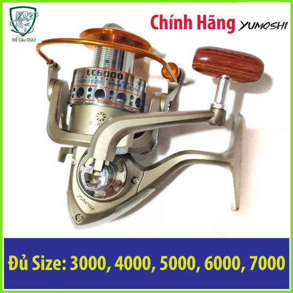 [Chất lượng] Máy Câu Cá Yumoshi LC 3000 4000 5000 6000 7000, máy câu kim loại, máy câu đứng, máy câu cá giá rẻ - Đồ câu Duli