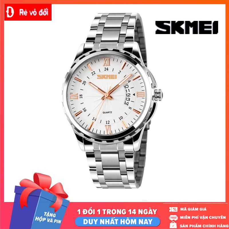 Bảo hành 12 tháng - Đồng hồ nam SKMEI thời trang lịch lãm sang trọng, mặt kính dây thép kim loại đúc đặc chính hiệu - Tặng kèm hộp và Pin - Sams Shop
