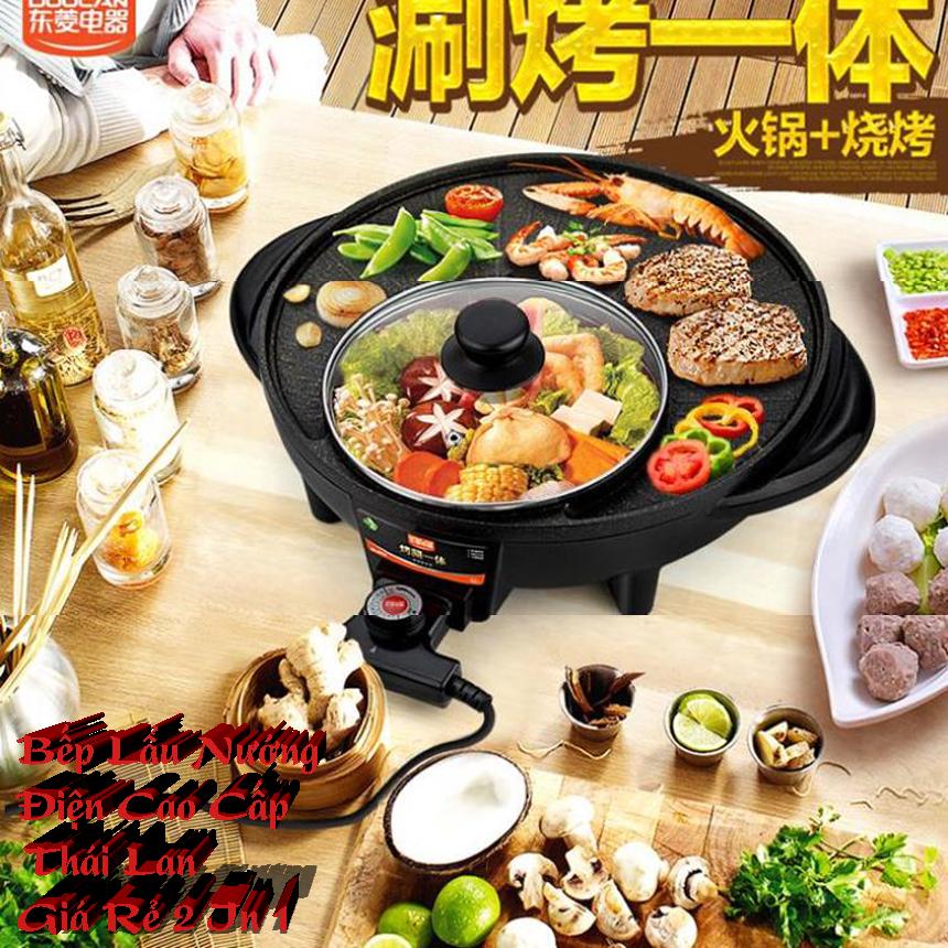 Bếp Lẩu Nướng Nào Tốt, Bếp lẩu nướng Sunhouse, Bếp nướng kết hợp nồi lẩu, Nồi lẩu nướng đa năng 2 trong 1, Nồi lẩu nướng đa năng điện, Bếp Nướng Lẩu Điện Thái Lan Kiểu Tròn 2 in 1 Hàng Nhật 2021, Bếp Lẩu Nướng