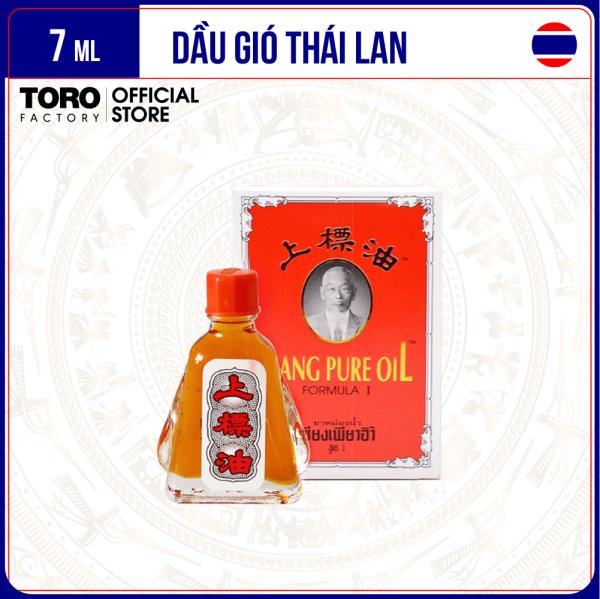 [Chai 7ml] Dầu gió Thái Lan hình ông già Siang Pure Oil | TORO FACTORY