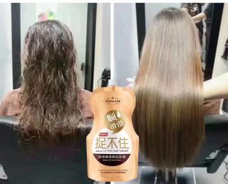 Mặt nạ dưỡng tóc dành cho tóc uốn, tóc khô xơ, tóc nhuộm giúp giữ nếp, tạo nếp tóc mềm mượt, phục hồi hư tổn, hiệu quả sau 7 ngày, kem ủ tóc 500g. thumbnail