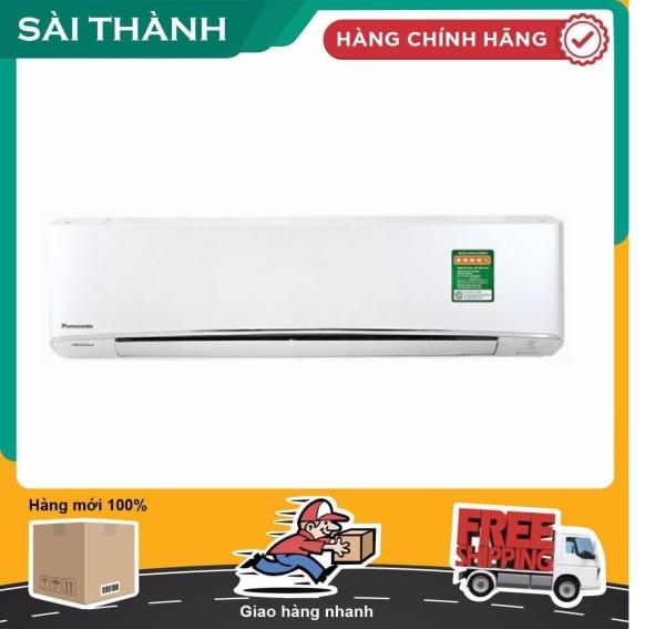 Máy lạnh 2 chiều Panasonic Inverter 1.5 hp CU/CS-Z12VKH-8 - Điện máy Sài Thành