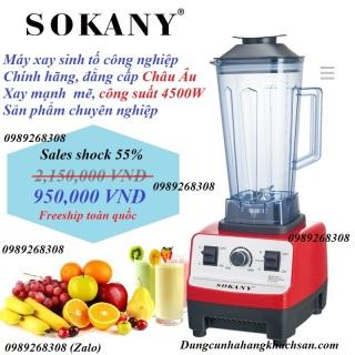 Máy xay sinh tố công nghiệp SOKANY 4500W- Máy xay sinh tố đa năng- Xay được cả đá, xay làm sữa hạt- Bảo hành 1 năm thumbnail
