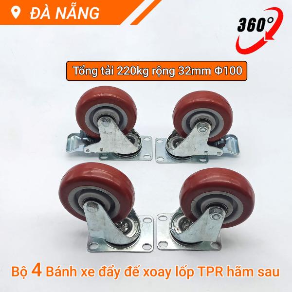 Bộ 4 bánh xe đẩy hàng Φ100mm xoay 360 độ chịu tải 220kg - 2 bánh có khóa