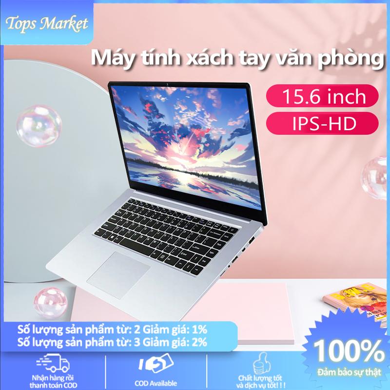 [HCM][Trả góp 0%]Máy tính Laptop máy tính xách tay chip Intel J3455/J4105/RAM8G+ROM128G màn 15.6 inch mỏng nhẹ 1.8kg Win10 chạy mượt mà máy tính xách tay laptop sang trọng hình ảnh âm thanh sắc nét  Tops Market