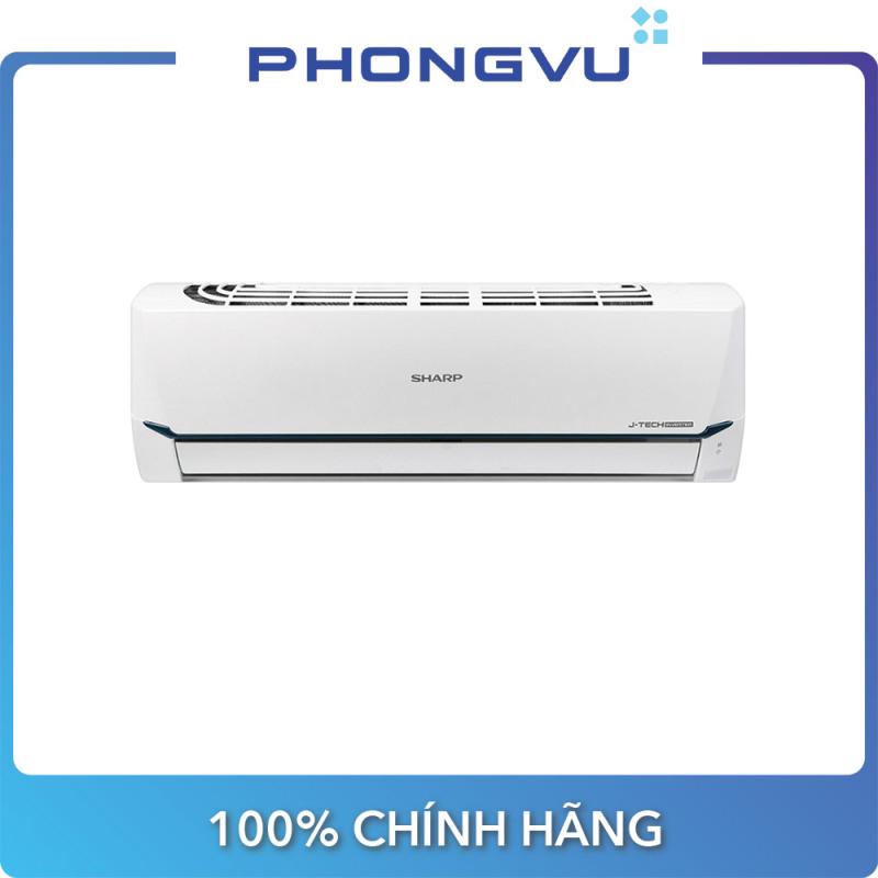 Bảng giá Máy lạnh Sharp Inverter 1 HP AH-X9XEW - Bảo hành 24 tháng