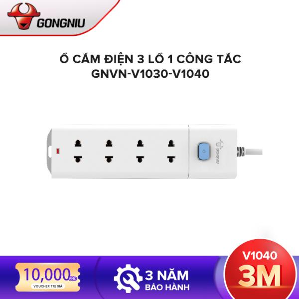 Ổ cắm điện đa năng Gongniu GNVN-V1030-V1040 -  3 lỗ 1 công tắc - Công suất 10A/250V/2500W- Hàng chính hãng 100% bảo hành toàn quốc 3 năm