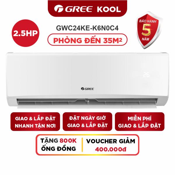 Bảng giá Máy Lạnh GREE KOLL 2.5.0 HP - Phù Hợp Phòng Đến 35m2