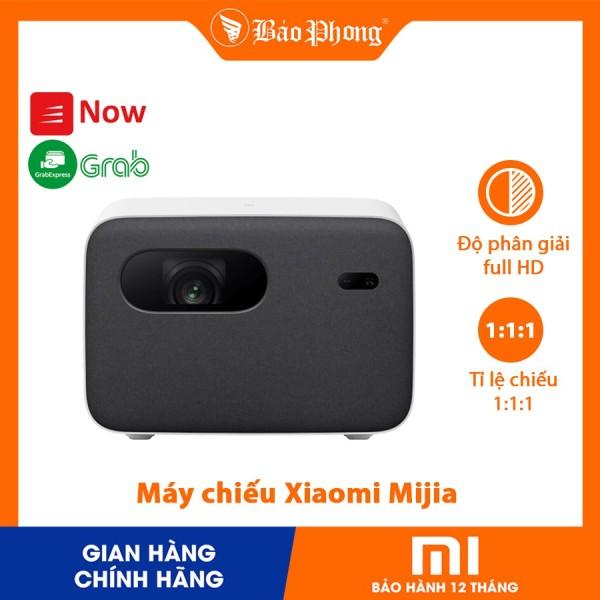 Bảng giá Máy chiếu thông minh full HD Xiaomi Mijia Projector 2 Pro new 2020