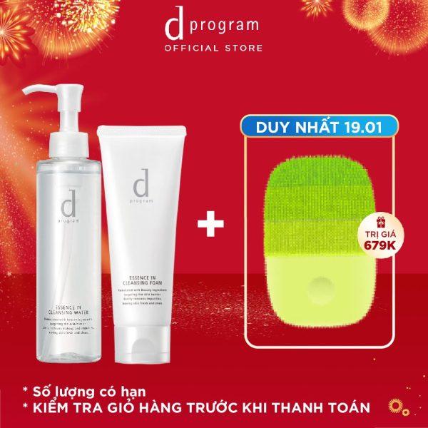 Bộ đôi nước tẩy trang và sữa rửa mặt tạo bọt dưỡng da dProgram dành cho da nhạy cảm dProgram Essence In Cleansing Water & Cleansing Foam (180ml+120g) cao cấp