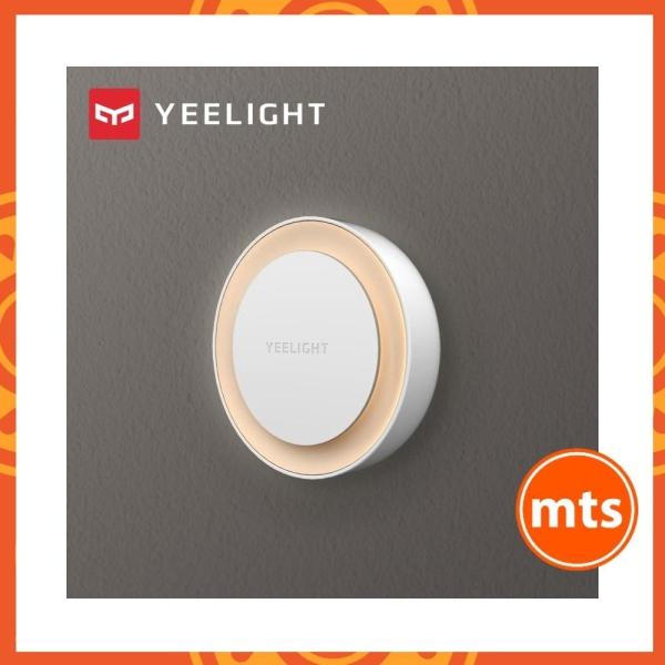 Đèn ngủ cảm ứng led đèn phòng ngủ Xiaomi YEELIGHT YLYD10YL cảm ứng ánh sáng đêm