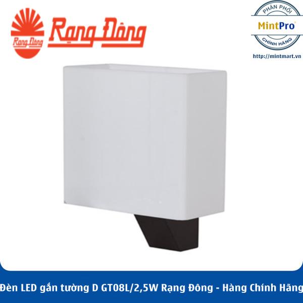 Đèn LED gắn tường D GT08L/2,5W Rạng Đông - Hàng Chính Hãng
