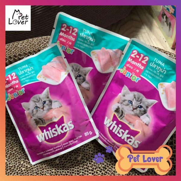 Pate whiskas gói 85g dành cho mèo con dưới 1 tuổi, thơm ngon, dinh dưỡng