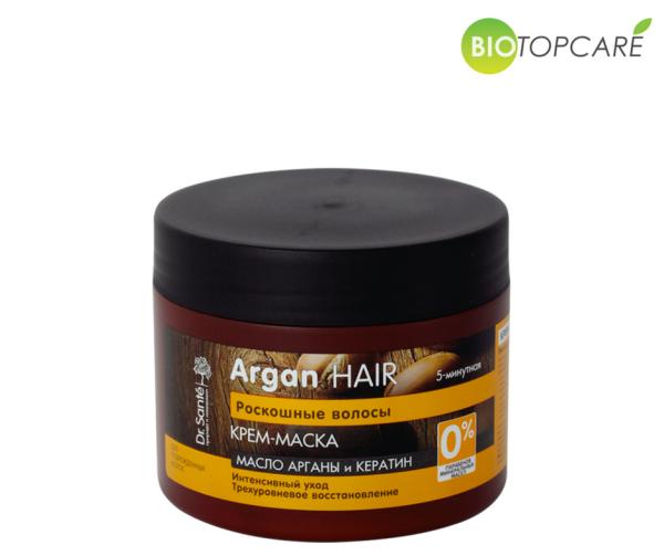 Kem - mặt nạ ủ Argan Hair đặc trị phục hồi tóc yếu hàng tuần