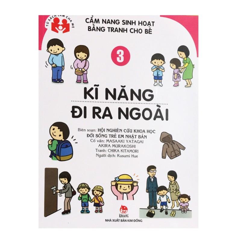 Sách - Cẩm Nang Sinh Hoạt Bằng Tranh Cho Bé Tập 3: Kĩ Năng Đi Ra Ngoài