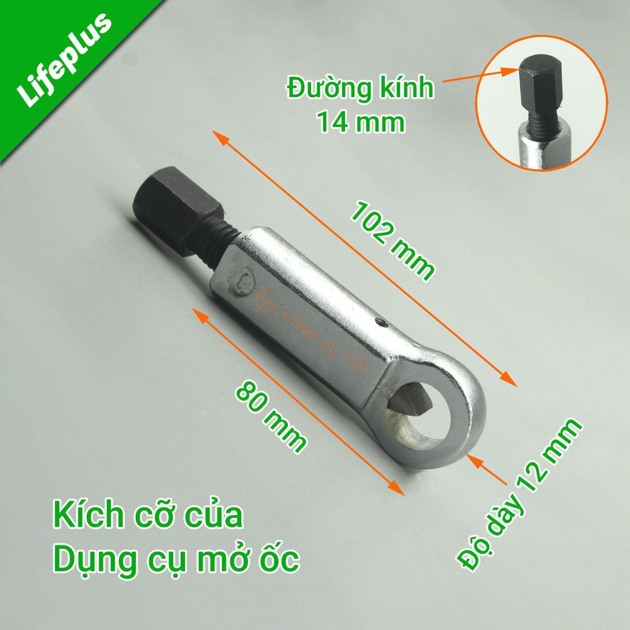 Dụng cụ mở ốc vít gỉ sét 12-16mm