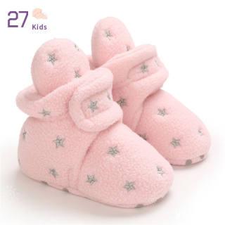 Giày cho trẻ em 27Kids kiểu dáng đế mềm giữ ấm mua thu 0-18M - INTL