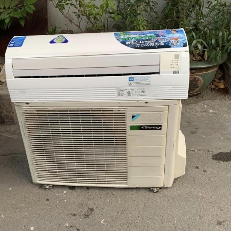 Bảng giá Máy Lạnh DAIKIN 2.5 HP Inverter