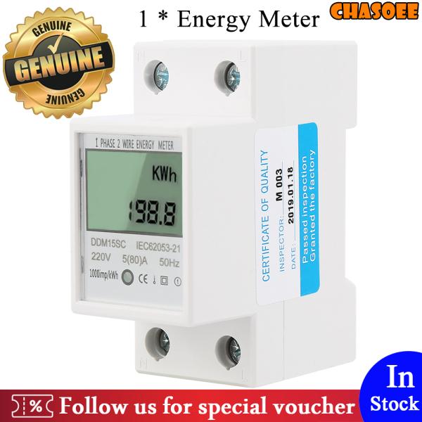 Bảng giá 【Hàng Hot】Màn hình kỹ thuật số LCD 5-80a ddm15sc Máy đo năng lượng điện tử một pha Din-Rail