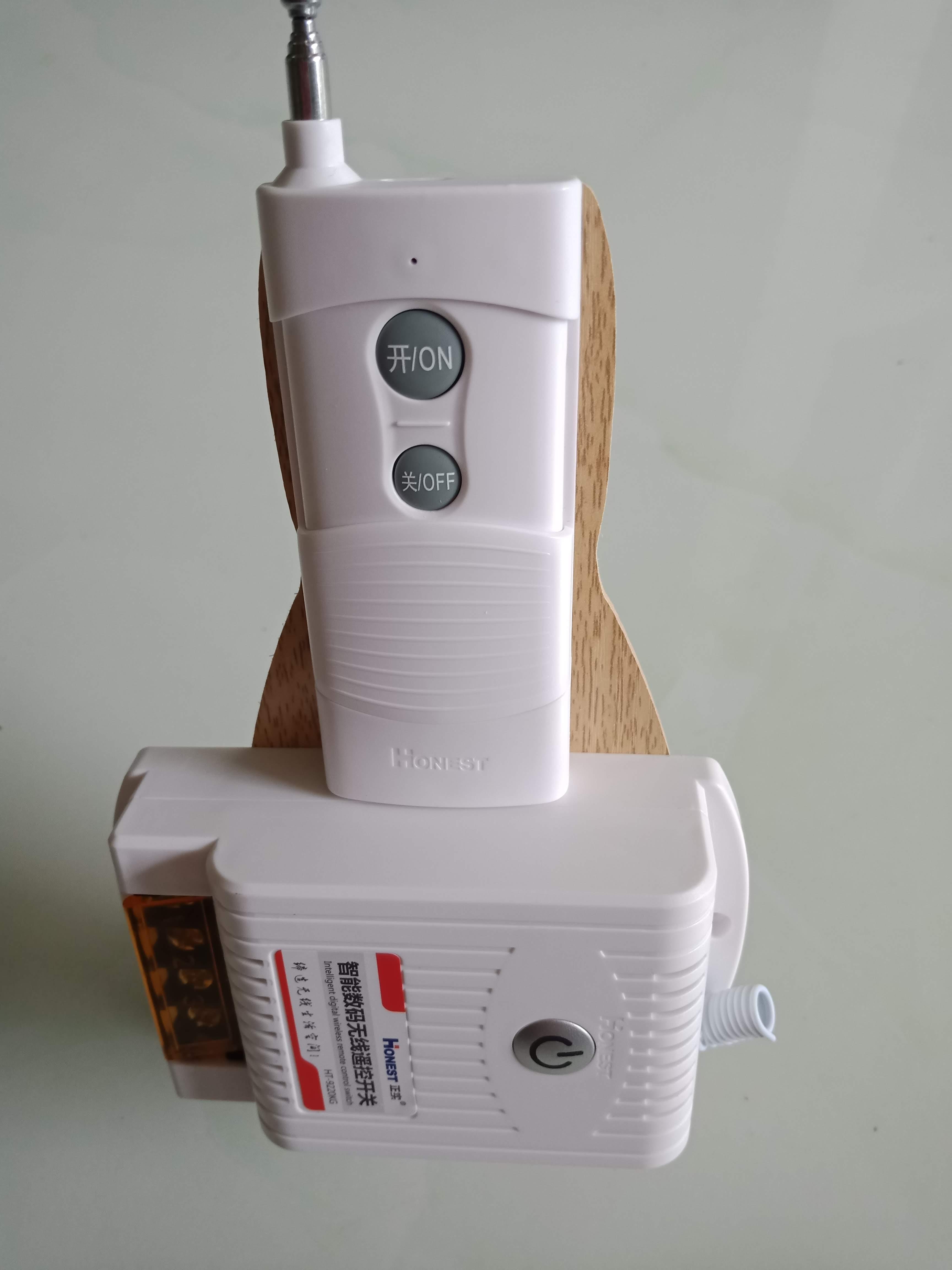 Công tắc điều khiển điện motor-quạt máy từ xa Honest - kèm Remote và Pin - HT-9220KG