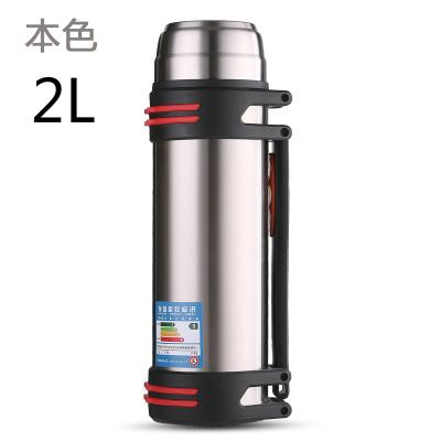 Wide Aperture Kettle Thermos Bottle Convenient Insulated Cup Large Capacity 3 L Hot Cup Portable The Bottle Of Jug Warm By Taobao Collection.