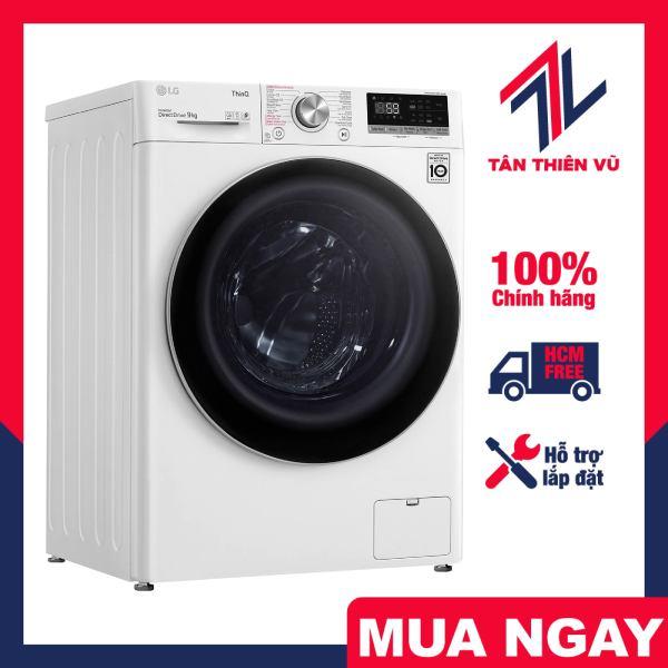 Bảng giá Máy giặt LG Inverter 9 Kg FV1409S3W – mới 2020, thuộc kiểu máy giặt lồng ngang hiện đại với nắp kính chịu lực bền và sang trọng, dễ quan sát bên trong Điện máy Pico