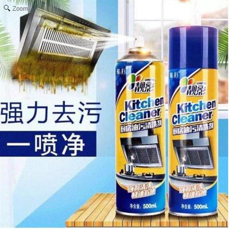 Chai Xịt Bọt Tuyết Vệ Sinh Nhà BẾP Kitchen Cleaner Đang Ưu Đãi Cực Đã