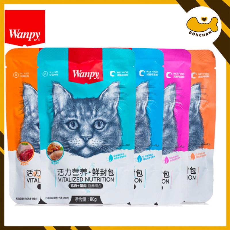 Pate Wanpy cho mèo dạng nhuyễn Gói 80gr